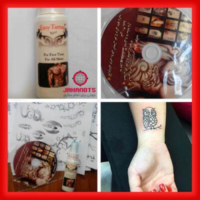 مشخصات خرید و قیمت اسپری تاتو موقت همراه با 500 طرح آماده و CD طرح Easy tattoo SPREY