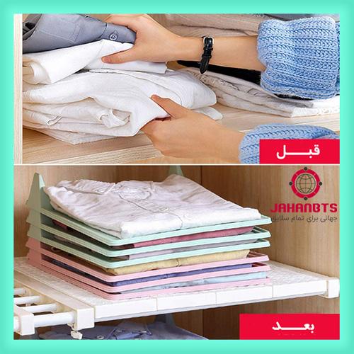 مشخصات خرید و قیمت نظم دهنده لباس داخل کمد - ارگانایزر لباس 5 عددی Ezstax Clothes Organizer