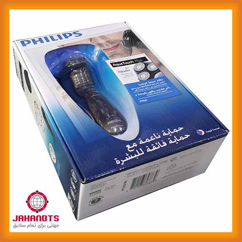 مشخصات خرید و قیمت ماشن اصلاح صورت فیلیپس مدل PHILIPS PT920 - ریش تراش فیلیپس ضد آب