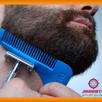 خرید و قیمت شانه اصلاح ریش 2 عددی مدل beard bro comb