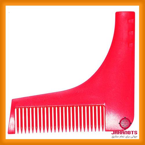 خرید پستی شانه اصلاح ریش 2 عددی مدل beard bro comb
