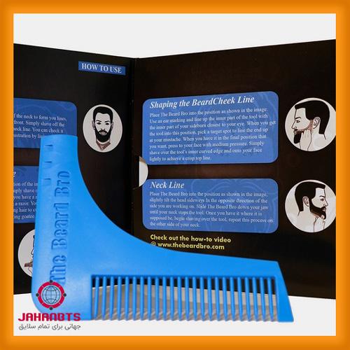 خرید اینترنتی و قیمت شانه اصلاح ریش 2 عددی مدل beard bro comb