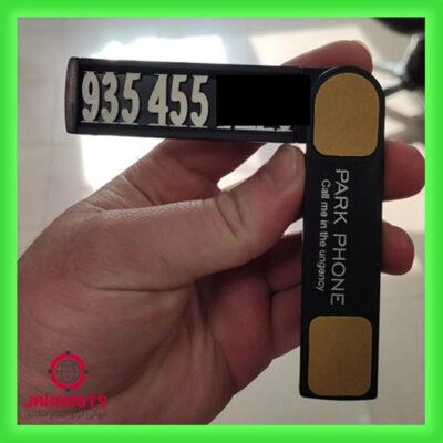 خرید اینترنتی شماره تلفن مخصوص پارک خودرو (تلفن پارک) Park Phone