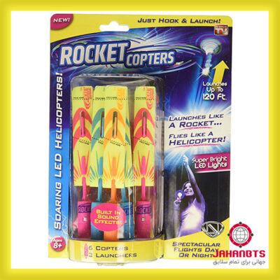 خرید ارزان تیر و کمان اسباب بازی راکت کوپتر چراغ دار Copters Rocket