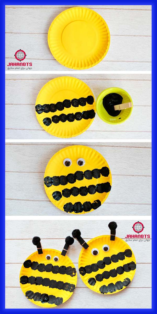 آموزش مرحله به مرحله ساخت کاردستی زنبور با بشقاب یکبار مصرف