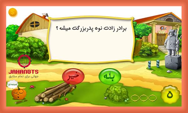 بازی با کلمات