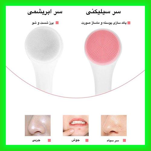 فیس براش دستی و برس پاک سازی پوست beauty skin مدل دو سر