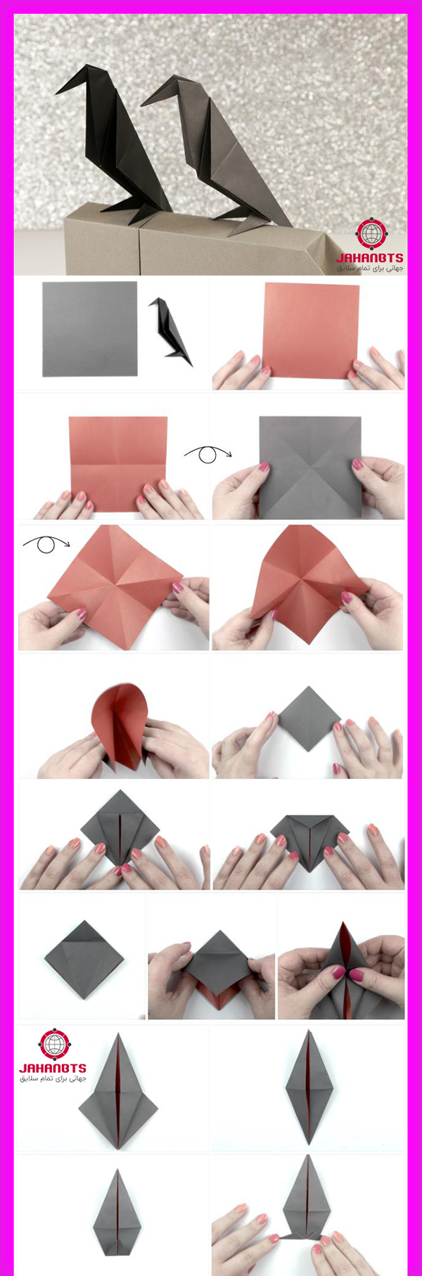 آموزش ساخت اوریگامی حیوانات - کاردستی جالب و سرگرم کننده با هنر کاغذ و تا