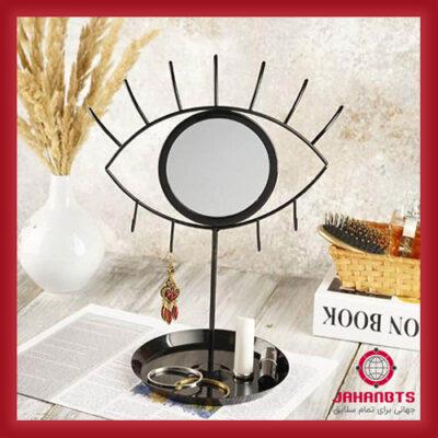 قیمت و خرید پستی جا جواهری آینه دار رومیزی طرح چشم